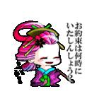 花魁ライフ(オールシスターズ)1(個別スタンプ:07)