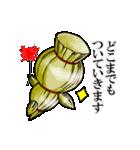 花魁ライフ(オールシスターズ)1(個別スタンプ:09)