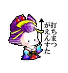 花魁ライフ(オールシスターズ)1(個別スタンプ:15)