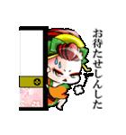花魁ライフ(オールシスターズ)1(個別スタンプ:21)