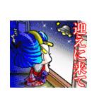 花魁ライフ(オールシスターズ)1(個別スタンプ:25)