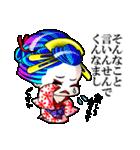 花魁ライフ(オールシスターズ)1(個別スタンプ:29)