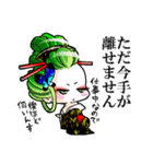 花魁ライフ(オールシスターズ)1(個別スタンプ:33)