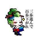 花魁ライフ(オールシスターズ)1(個別スタンプ:34)