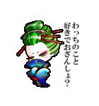花魁ライフ(オールシスターズ)1(個別スタンプ:36)