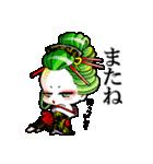 花魁ライフ(オールシスターズ)1(個別スタンプ:38)