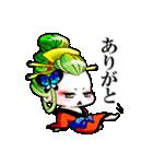 花魁ライフ(オールシスターズ)1(個別スタンプ:39)