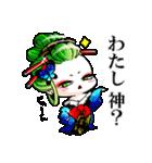 花魁ライフ(オールシスターズ)1(個別スタンプ:40)