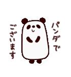 私、パンダでございます(個別スタンプ:01)