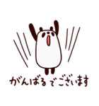 私、パンダでございます(個別スタンプ:03)