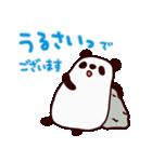 私、パンダでございます(個別スタンプ:06)