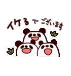 私、パンダでございます(個別スタンプ:07)