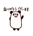 私、パンダでございます(個別スタンプ:08)