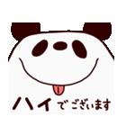 私、パンダでございます(個別スタンプ:10)
