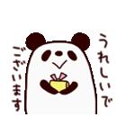 私、パンダでございます(個別スタンプ:13)