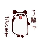 私、パンダでございます(個別スタンプ:14)