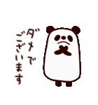 私、パンダでございます(個別スタンプ:15)