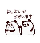 私、パンダでございます(個別スタンプ:16)
