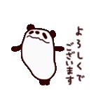 私、パンダでございます(個別スタンプ:18)