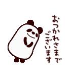私、パンダでございます(個別スタンプ:21)