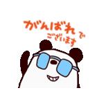 私、パンダでございます(個別スタンプ:22)