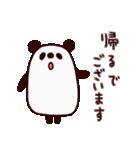 私、パンダでございます(個別スタンプ:23)