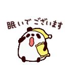 私、パンダでございます(個別スタンプ:27)