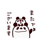 私、パンダでございます(個別スタンプ:28)