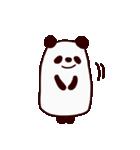 私、パンダでございます(個別スタンプ:31)