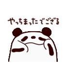 私、パンダでございます(個別スタンプ:32)