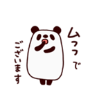 私、パンダでございます(個別スタンプ:33)