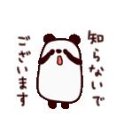 私、パンダでございます(個別スタンプ:35)
