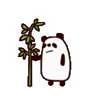 私、パンダでございます(個別スタンプ:40)