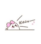 Merry家 マシュマロガール(個別スタンプ:01)