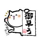 書道ダイスキねこ3(個別スタンプ:01)