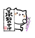 書道ダイスキねこ3(個別スタンプ:02)
