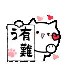 書道ダイスキねこ3(個別スタンプ:03)