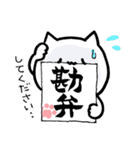 書道ダイスキねこ3(個別スタンプ:04)