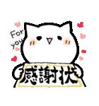 書道ダイスキねこ3(個別スタンプ:09)