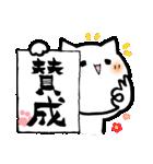 書道ダイスキねこ3(個別スタンプ:13)