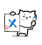 書道ダイスキねこ3(個別スタンプ:18)
