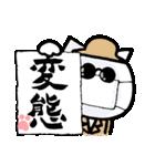 書道ダイスキねこ3(個別スタンプ:20)
