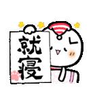 書道ダイスキねこ3(個別スタンプ:24)