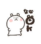 I am なな(個別スタンプ:01)