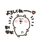 I am なな(個別スタンプ:03)