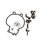 I am なな(個別スタンプ:05)