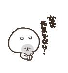 I am なな(個別スタンプ:07)