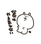 I am なな(個別スタンプ:08)