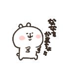 I am なな(個別スタンプ:13)