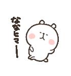 I am なな(個別スタンプ:14)